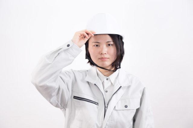建設業の女性