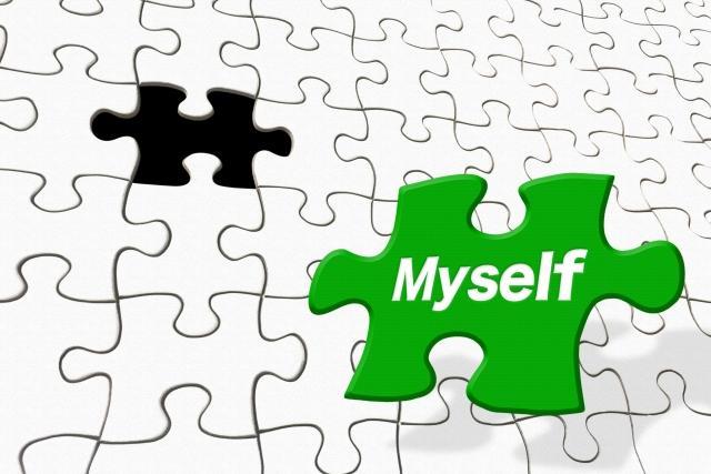自己評価の高い人