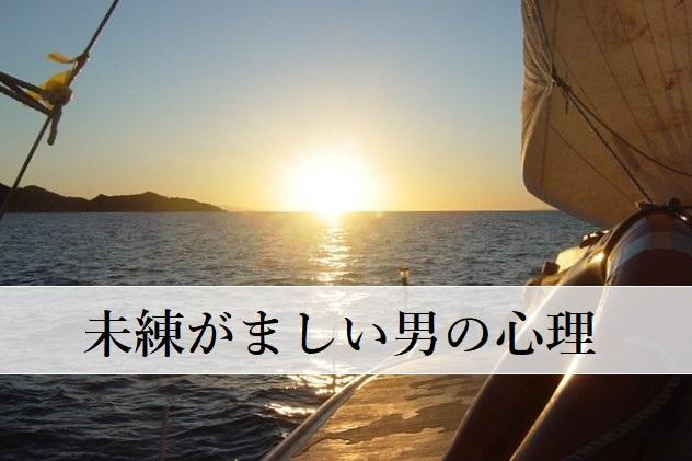 夕日に向かって進むヨット