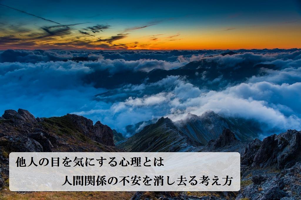 槍ヶ岳の夕日